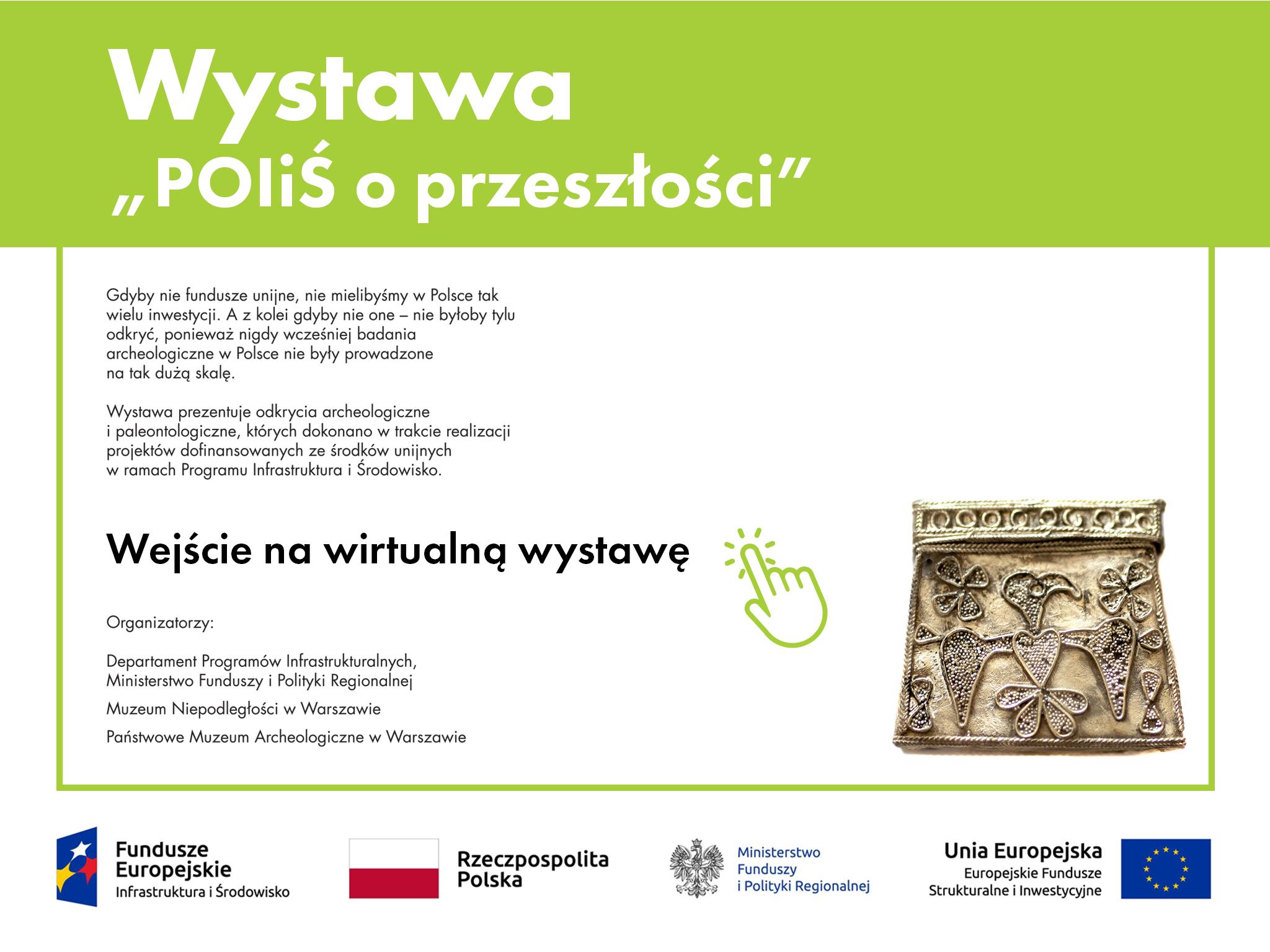 Banner z napisem: Wystawa pod nazwą Program Infrastruktura i Środowisko o przeszłości